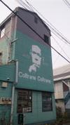 Coltrane_coltrane