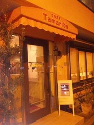 Tamariba20100924