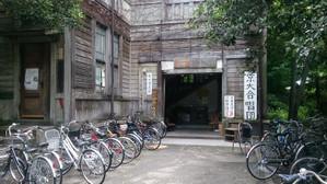Shukaisho2
