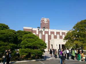 Kyoto_u